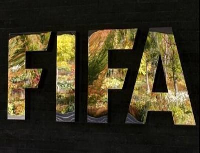 """الاتحاد الدولي لكرة القدم """"الفيفا"""""""