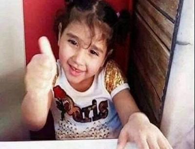 الطفلة الأردنية نيبال