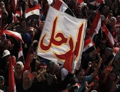ترقب واسع للاحتجاجات المرتقبة في مصر عقب انتهاء مباراة الأهلي والزمالك- أرشيفية