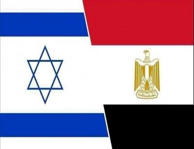 علم مصر وعلم اسرائيل