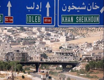 محافظة إدلب في سوريا - أرشيف
