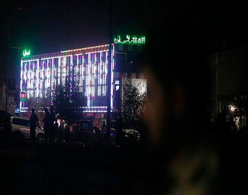 انفجار بقاعة زفاف في كابول.. وسقوط 20 جريحاً