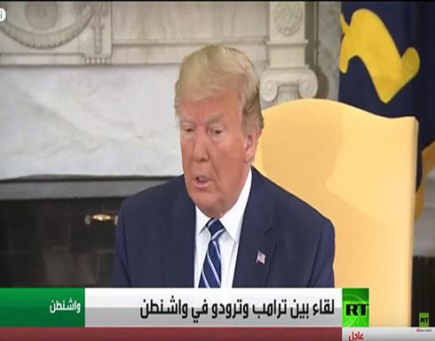 بالفيديو .. ترامب حول الرد الأمريكي على إيران: سوف تعرفون قريبا