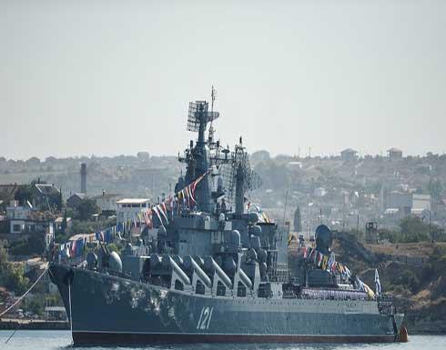 طراد روسي سيجري تدريبات في البحر الأسود على خلفية توجه سفينة أمريكية إلى المنطقة