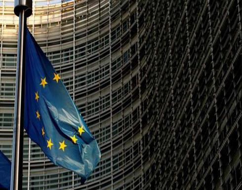 الاتحاد الأوروبي: تمديد معاهدة ستارت 3 مساهمة حاسمة بالأمن الدولي والأوروبي