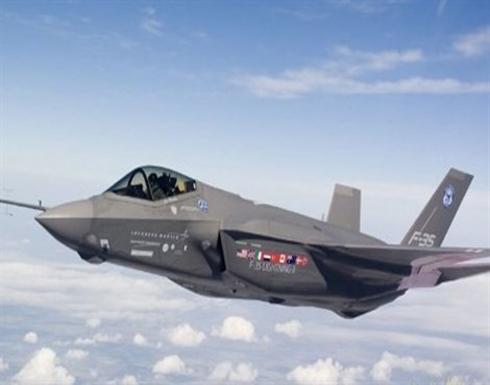 إسرائيل تزيد الطلب لشراء مقاتلات إف-35 إلى 50 طائرة