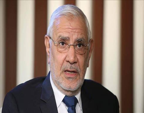 النيابة المصرية تحبس المعارض عبد المنعم أبو الفتوح 15 يوما
