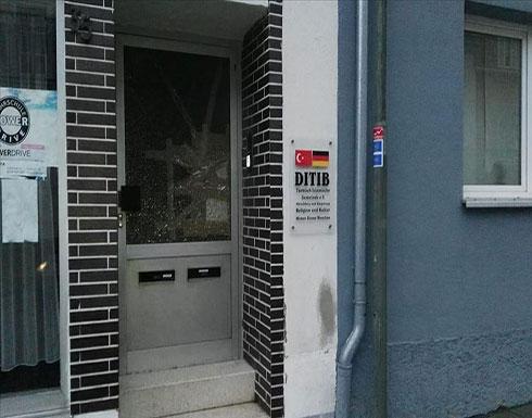 ألمانيا.. مسجد يتعرض لهجوم من قبل مجهولين