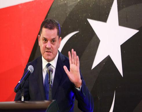 تسليم تشكيلة الحكومة الليبية لمجلس النواب