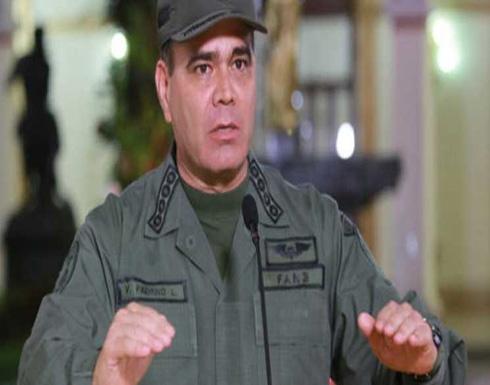 وزير دفاع فنزويلا رداً على تهديدات ترامب: عمل مجنون