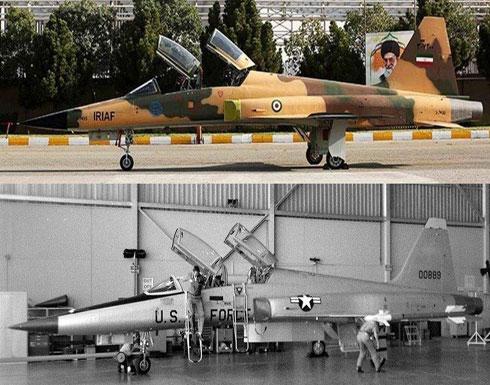 """إيران تعترف بالفضيحة: """"المقاتلة كوثر"""" هي إف 5 أميركية"""