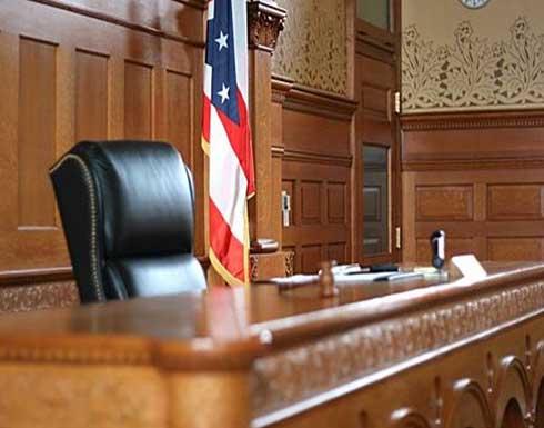 محكمة أمريكية ترفض خلع سيدة لزوجها وتحيل القضية إلى لجنة سعودية