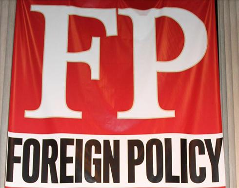 بولندا تستخدم تهم التجسس والإرهاب ضد المهاجرين المسلمين
