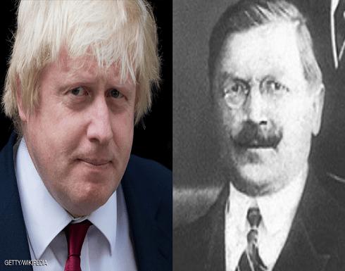 """مفاجأة تكشف """"أصل"""" رئيس وزراء بريطانيا الجديد"""