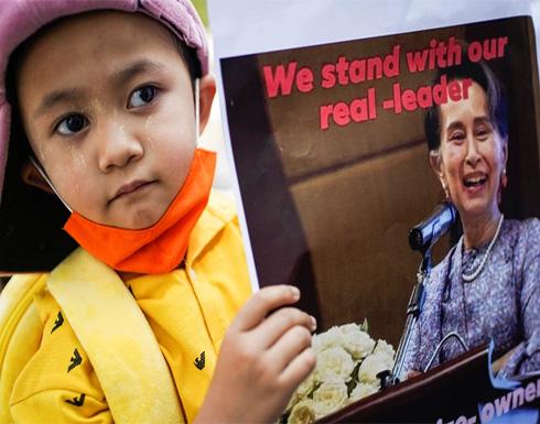 ميانمار.. سلطات الانقلاب تحاكم مستشارة الدولة والرئيس وتصاعد الدعوات إلى العصيان المدني