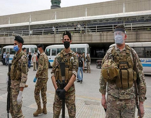 الجيش اللبناني: إصابة 13 شخصا بالمحكمة العسكرية بكورونا