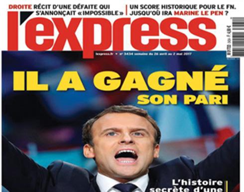 """هذا ما لم يعلن عنه في قانون الحكومة الفرنسية محاربة """"الانفصالية"""""""