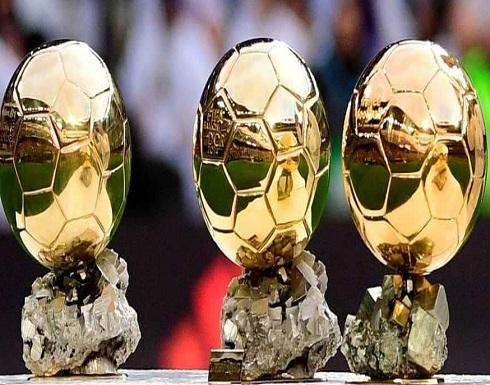 """الكرة الذهبية.. """"فرانس فوتبول"""" تعلن ثلث المرشحين"""