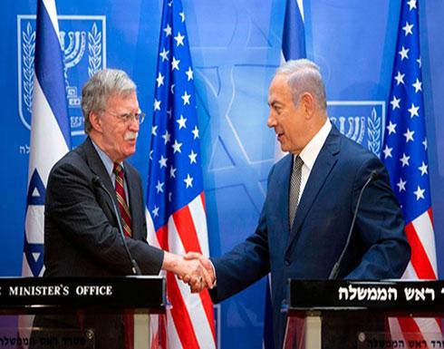 نتنياهو يقلل من أثر إقالة بولتون على تعامل أمريكا مع إيران