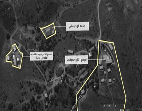 إسرائيل تنشر صورا لمصنع حزب الله للصواريخ الدقيقة في البقاع