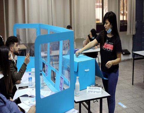 إسرائيل.. النتائج النهائية للانتخابات تؤكد المأزق السياسي