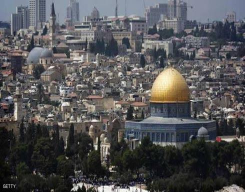 .مستشار لعباس: اليابان ستعترف بدولة فلسطين على مراحل