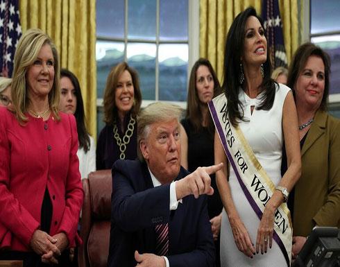 """صور : فضيحة جديدة لـ ترامب.. مذيعة بـ""""فوكس نيوز"""": الرئيس طلب مني تبادل القبلات"""
