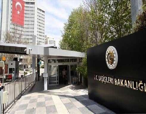 الخارجية التركية تستدعي سفير اليونان