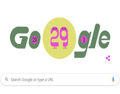 """محرك البحث جوجل يحتفى بيوم 29 وواجهته تحمل شعار """"اليوم الكبيس"""""""
