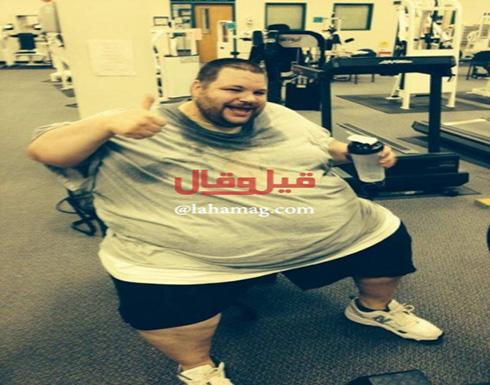 بالصور- خسر 207 كيلو من وزنه... شاهدوا ماذا فعل وكيف أصبح