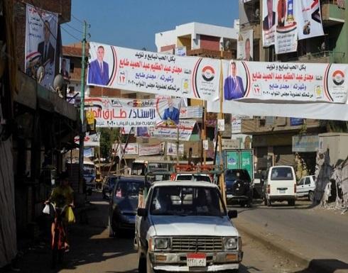 مهزلة جديدة للانتخابات في مصر.. ومقاعد البرلمان تباع بالملايين