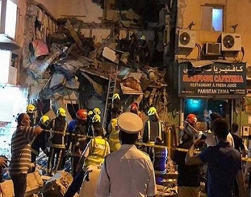 بالفيديو : قتلى وجرحى في انهيار مبنى سكني بالمنامة