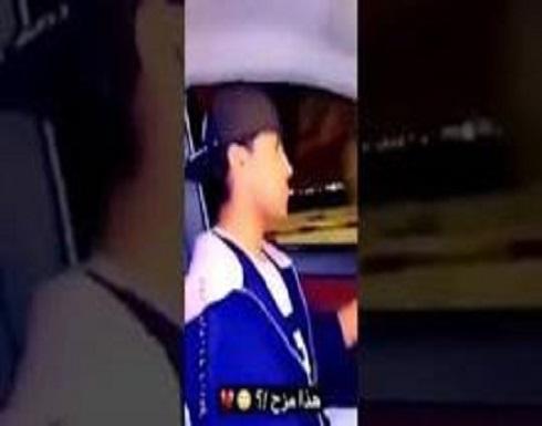 السعودية : مزحة شابين أثناء القيادة تتسبب في حادث مروري مروع (فيديو)