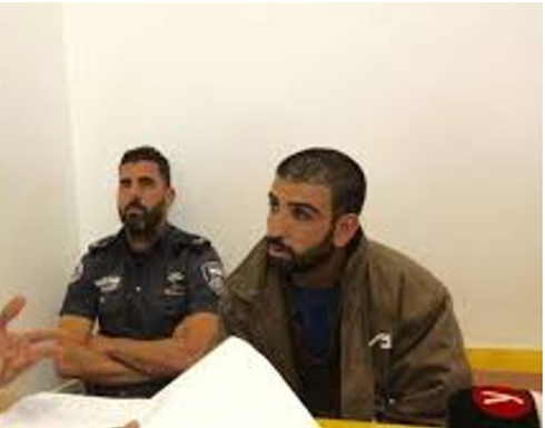 الاحتلال يصادق على حبس أردني 19 عاما