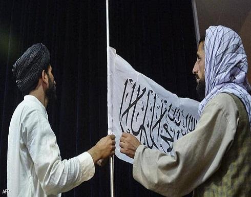 غليان في أفغانستان.. قتلى في مواجهات بين متظاهرين وطالبان