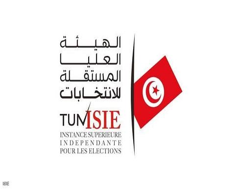 تونس.. من هم أبرز المرشحين للسباق الرئاسي المبكر؟