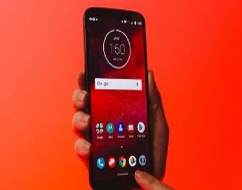 بعد طرحه رسميًا.. تعرف الى مواصفات هاتف Moto Z3