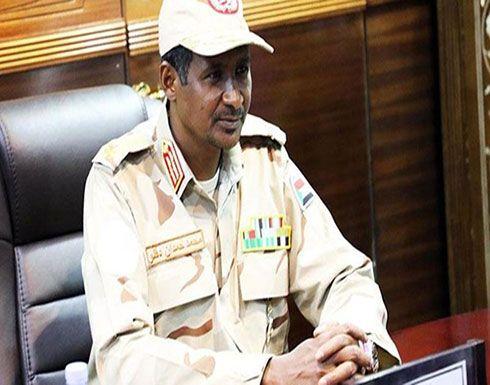 حميدتي: لن نجامل في أمن واستقرار السودان