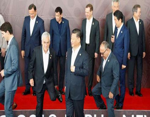 قمة آسيا والمحيط الهادئ تختتم أعمالها ببيان منقوص