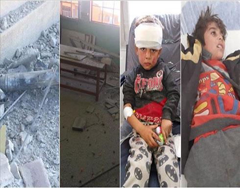 """سوريا.. مقتل 3 وإصابة 8 في هجوم لإرهابيي """"ي ب ك"""" على مدرسة بتل أبيض"""