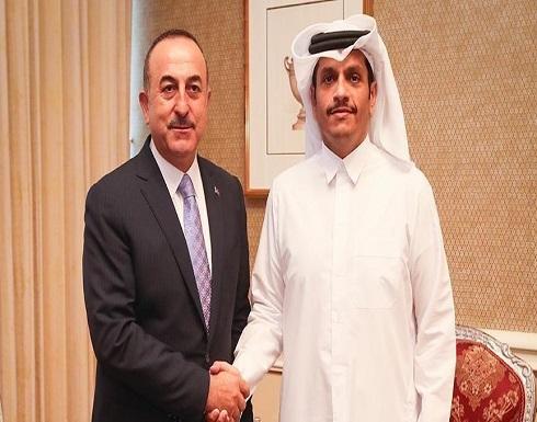 وزيرا الخارجية التركي والقطري يبحثان الوضع في أفغانستان