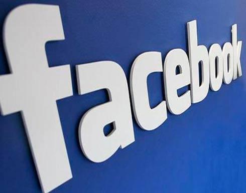 موظفو فيس بوك يتجسسون على منشوراتك الخاصة