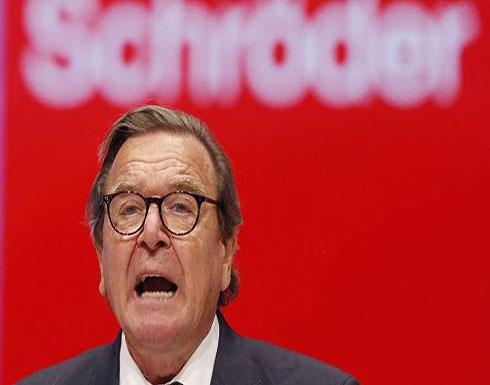 مستشار ألماني سابق يهاجم أمريكا ساخطا: تعاملنا كدولة محتلة