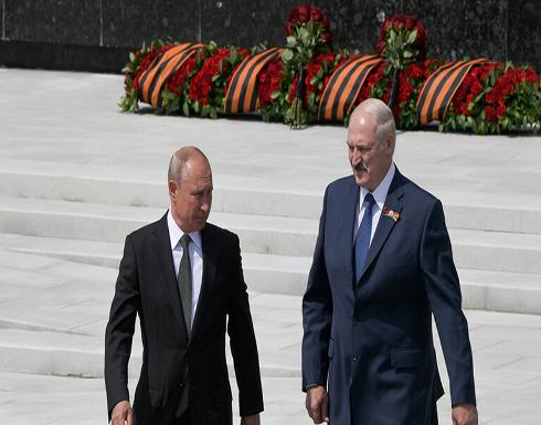 بوتين ولوكاشينكو يبحثان التطورات في بيلاروس