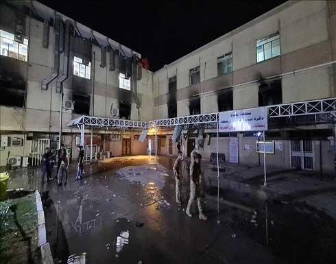 كارثة مستشفى بغداد : السبب سخان لطهي الطعام و القتلى ضعف عدد المرضى