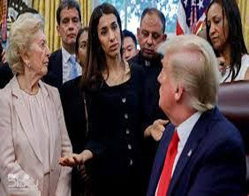 """بالفيديو : ترامب يستقبل """"بطلة الإيزيديين"""" ويفاجأ بحيازتها جائزة نوبل!"""