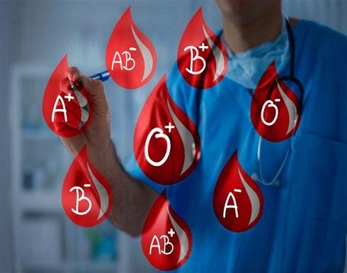 فصيلة الدم الأكثر مقاومة للمرض