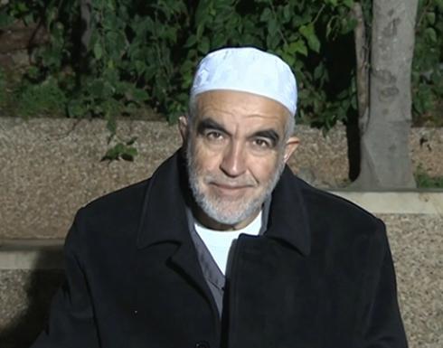 رائد صلاح: جهة عربية وراء حظر الحركة الإسلامية