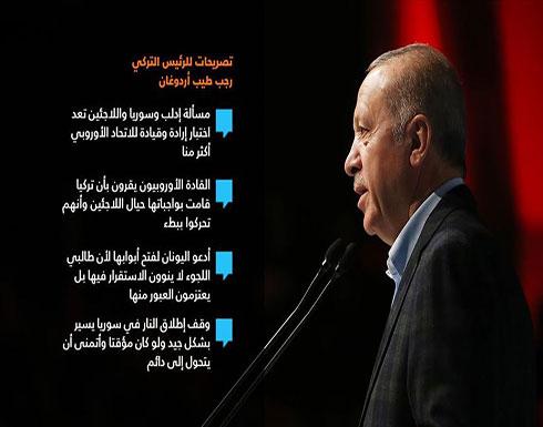 أردوغان: وقف إطلاق النار بإدلب يسير بشكل جيد