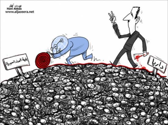 الاسد وداريا وسوريا